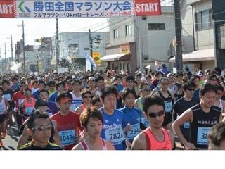 勝田マラソン.jpg